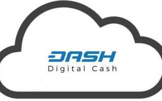 Хмарний Майнінг Dash: огляд найкращих сервісів
