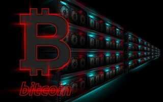 Bitcoin генератор: що це, види, ТОП найпопулярніших