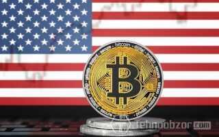 Біткоіни в США: чи визнали Bitcoin, як і що можна купити