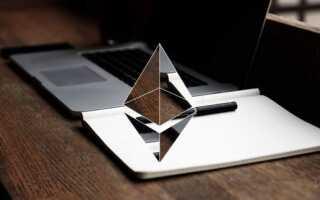 Як і де купити Ефіріум (Ethereum) за рублі