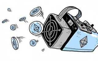 Майнінг Ефіріума на Асіка (ASIC) — чи можна Майні і як?
