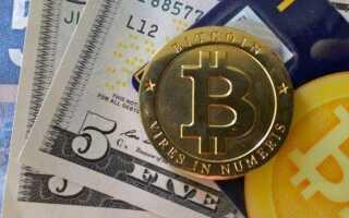 Біткоіни: що це за криптовалюта і для чого потрібна