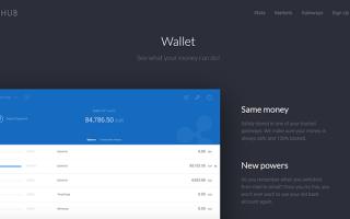 Ripple Gatehub як кращий гаманець для зберігання криптовалюта