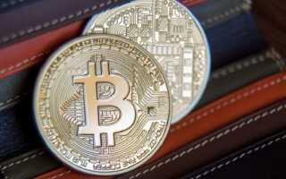 Як створити Bitcoin гаманець, покрокова інструкція, види