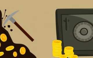 Швидкість Майнінг біткоіни (Bitcoin): від чого залежить