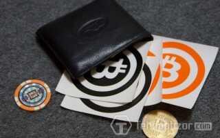 Анонімний біткоіни гаманець — як створити, огляд кращих сервісів