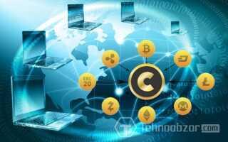 Що таке Майнінг криптовалюта простими словами — суть і принципи