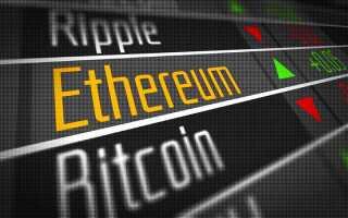 Чи може Ефір криптовалюта конкурувати з біткоіни