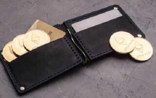 Як вивести Ефіріум (Ethereum) з гаманця?