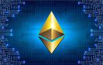 Ethereum-гаманець не синхронізується — що робити