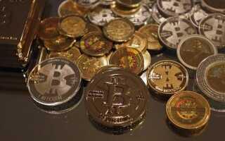 Як заробити криптовалюта в 2019? З чого почати?