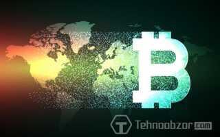 Емісія біткоіни — скільки випущено Bitcoin і як це відбувається
