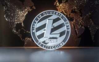 Litecoin — прогноз курсу LTC, скільки буде коштувати