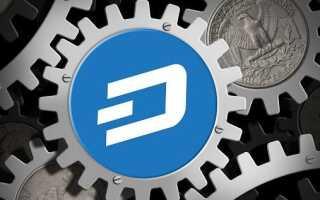 Dash — калькулятори прибутковості Майнінг криптовалюта онлайн