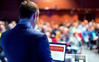 Конференція по Ripple (XRP): питання і результати