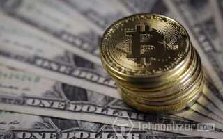Капіталізація біткоіни (Bitcoin) на сьогодні — розрахунки і прогноз