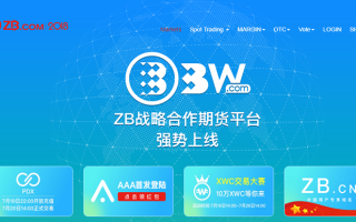 Космополітична біржа криптовалюта ZB.com
