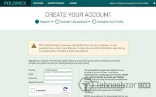 Ripple на Poloniex: як перевести і купити XRP на біржі