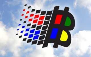 Де створити Bitcoin-гаманець — на Windows або на Linux?