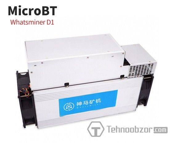 Асік MicroBT Whatsminer D1
