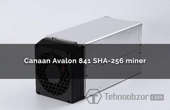 Асік Canaan AvalonMiner 841